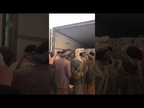 Distributing Aid Video