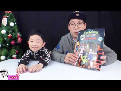 [With Kids]Part2 Sinbi Apartment Secret of Ghost Ball Animation Sicker Maze Game Toy Play Book Learn - 동영상