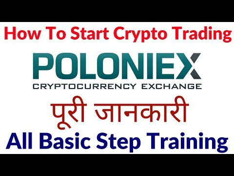 How To Start Crypto Trading In Poloniex ll How To Buy And Sell ll How To Deposit Or Withdrawal Hindi