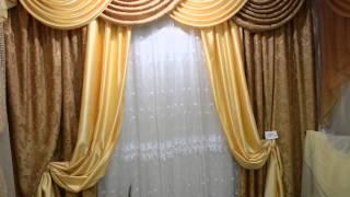Композиция штор и гардин Рафаэлла(, 2013-09-21T14:25:24.000Z)