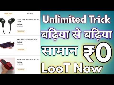 Unlimited Trick Pricedrop App💥Get Branded Products At ₹0✈️