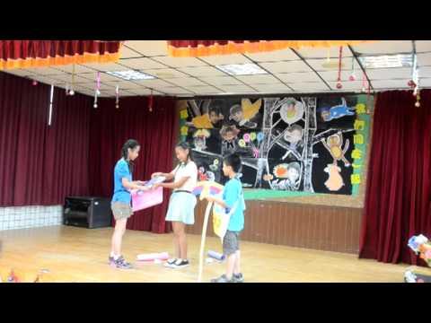 學校活動 pic