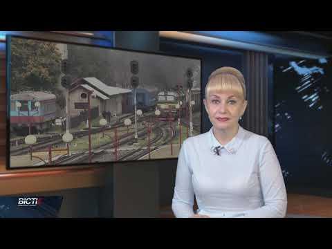 З Івано-Франківська на потязі - заборонено