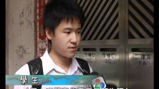 八號風球下Ben Chan返學!!!