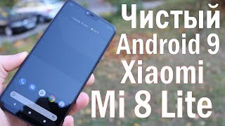 Установил Голый Android на Xiaomi Mi 8 Lite  ТЕЛЕФОН СКАЗАЛ СПАСИБО