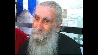 Εκοιμήθη ο κρυφός άγιος των Αθηνών Γέρ. Πατάπιος (40/μνημόσυνο στη μνήμη του)