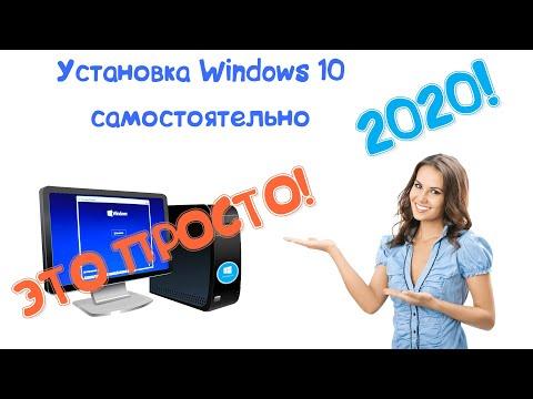 Установка Windows 10 с флешки - пошаговая инструкция от #ITшнег😎