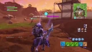 Fortnite Battle Royale Part / 26 *NEW* STINK BOMB ADDED clip 2