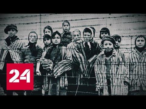 27 января. Предостережение истории. Документальный фильм - Россия 24
