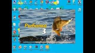 взлом русской рыбалки на деньги и разряд