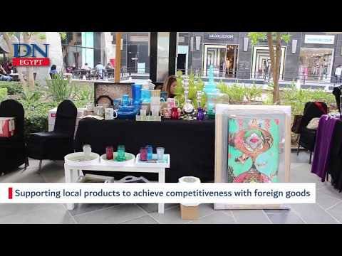 """""""Mn Enaharda Masry"""" (From Today Egyptian) exhibition to support local products"""