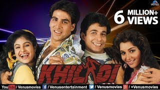 Khiladi – Hindi Action Full Movie | Akshay Kumar Movie | Ayesha Jhulka |   …