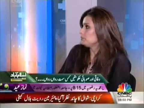 Islamabad Se 8 August 2013 8 08 2013) Full Talk Show on CNBC Pakistan