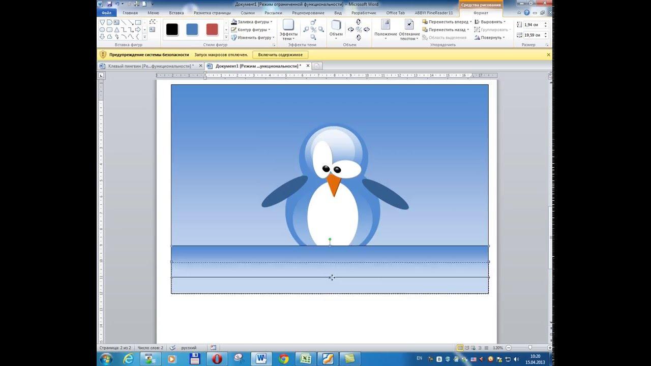 Урок 29. Створення векторного зображення - YouTube 9ee26c7fb9a3f