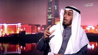 ماذا اقترح الشيخ محمد العوضي على د.عدنان ابراهيم في اول لقاء بينهما