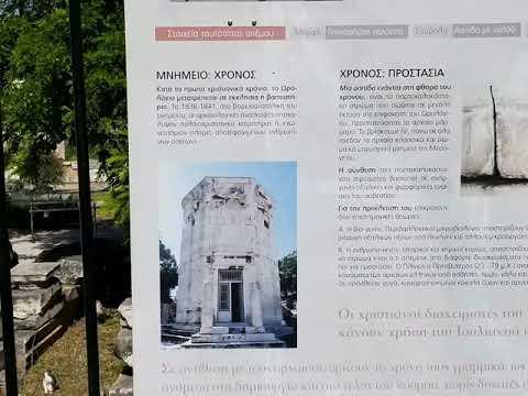 Athenian Agora the