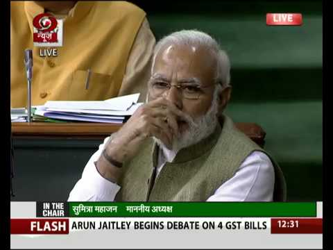 GST Bill 2017 (India) Introduced in Lok Sabha 29 03 2017 : FM Introductory Speech
