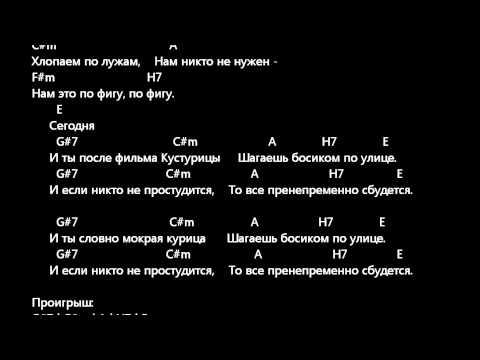Бумбокс - Вахтерам текст песни(слова)