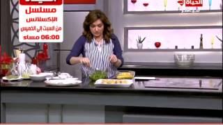 برنامج المطبخ – سلطة الذرة – الشيف اية حسنى – Al-matbkh