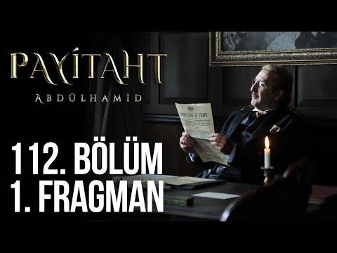 🇹🇷Права на престол Абдулхамид 112 серия 2 анонс на турецком языке 🇹🇷