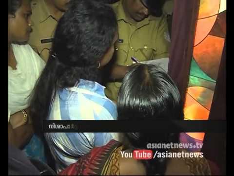Kochi drug case: complaints regarding inefficiency of police | FIR