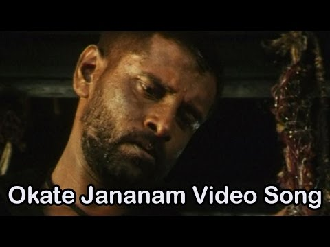 Okate Jananam Video Song || SivaPutrudu Movie || Vikram, Surya