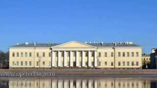 Основание газеты «Санкт Петербургские ведомости»