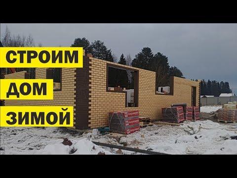 Сколько стоит построить дом из кирпича?