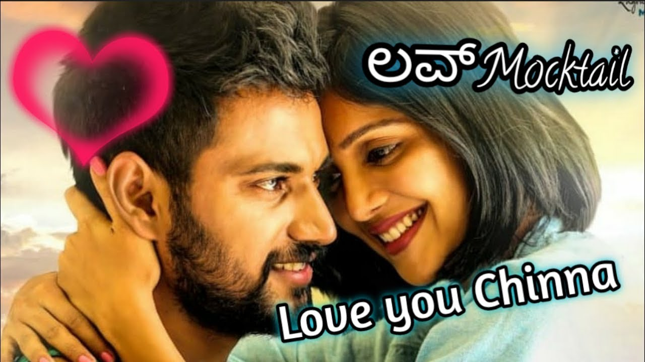 Love You Chinna    Love_Mocktail    WhatsApp Status Video Song By Sangamesh Gsp
