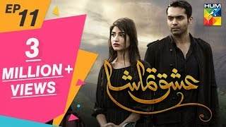 Ishq Tamasha - Episode 11 - HUM TV Drama - 13 May 2018