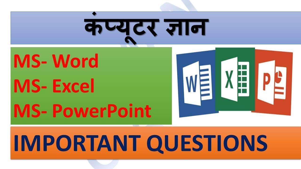 word excell power point