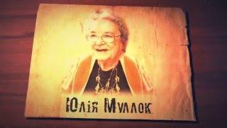 Зроблено в Україні. Українка, що стала останньою принцесою Кореї