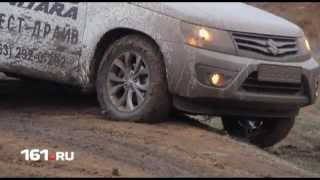 видео тест драйв Suzuki Grand Vitara 2013 2.4l 4x4 Limited почему купили а не Toyota Rav4 Honda CRV