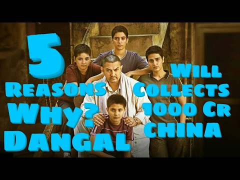 5 Reasons Why Dangal Will Cross 1000 Crore In China