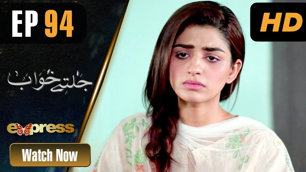 Jaltay Khwab - Episode 94 Express TV Mar 14