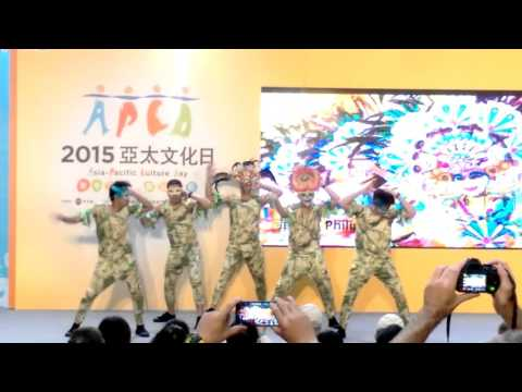 Asia Pacific Cultural Day 2015,25,10 by MCCT grand