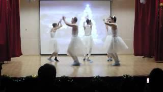 Новый год Танец мальчиков 10 класс танец маленьких лебедей