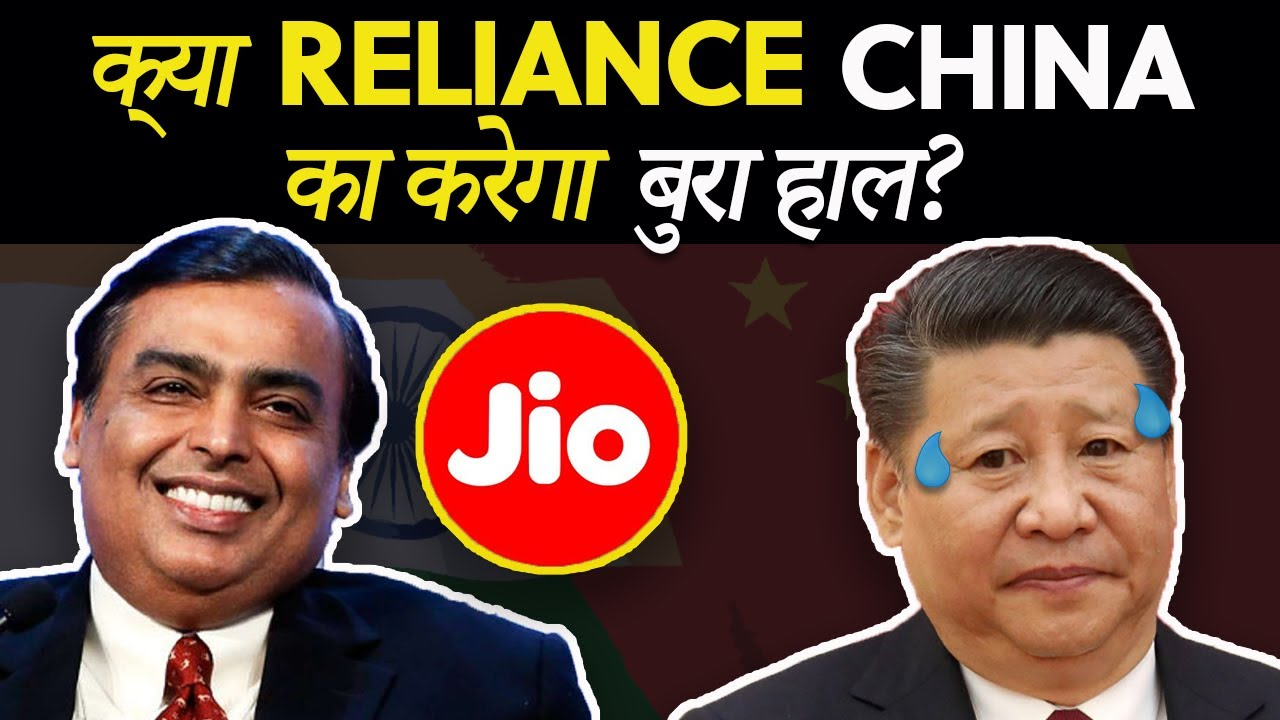 Why Reliance Can Make China NERVOUS
