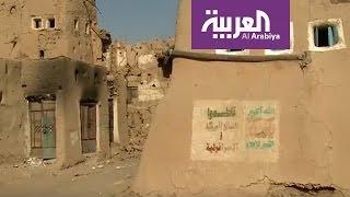 كاميرا #العربية في محافظة الغيل اليمنية بعد استعادتها