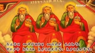 Liqe Mezemran Yilma Hailu   Maregn With Lyrics