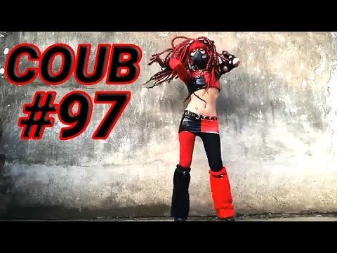 COUB #97