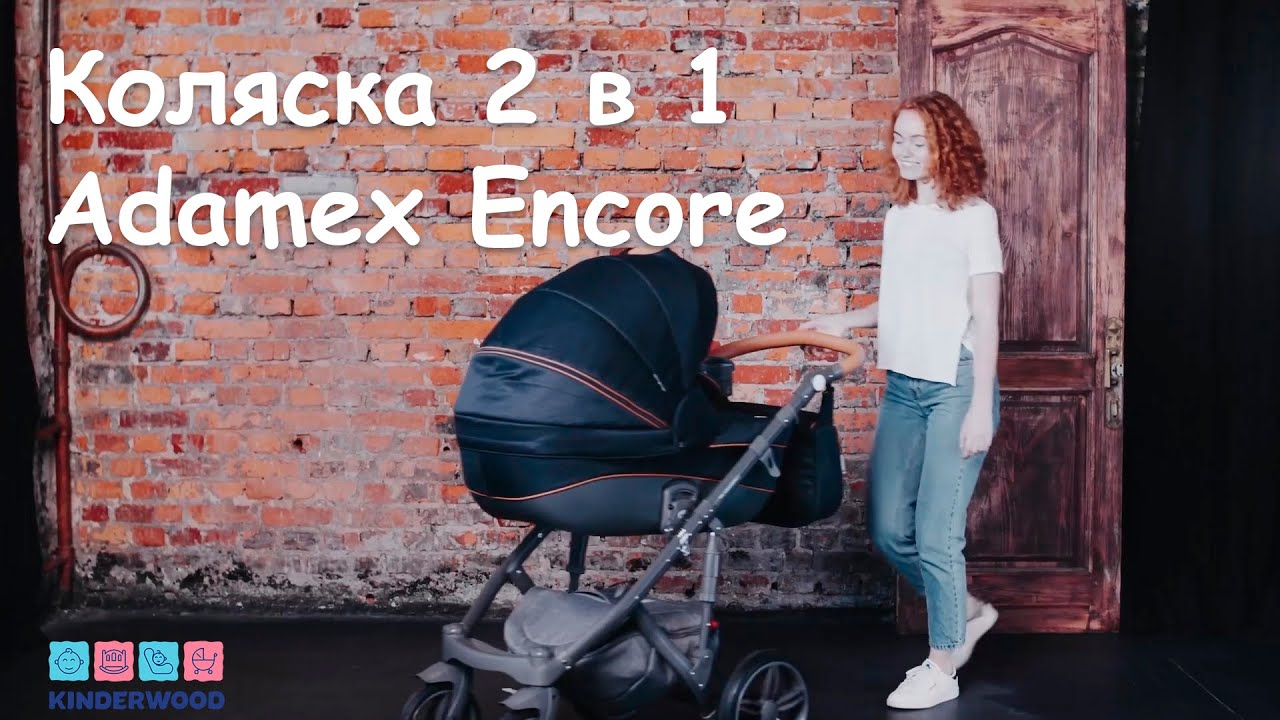 Коляска Adamex Encore