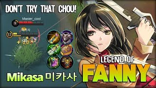 No One Can Counter My Fanny!! 미카사 a.k.a Mikasa Legend of Fanny ~ Mobile Legends