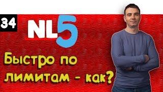 #34 Покер VOD. NL5 ZOOM и как переходить по лимитам быстро