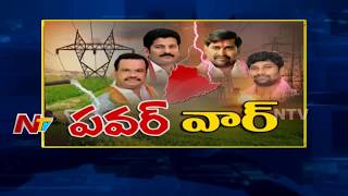 Revanth Reddy Vs TRS Leaders over Electricity Issues in Telangana!    Live Show 02    NTV