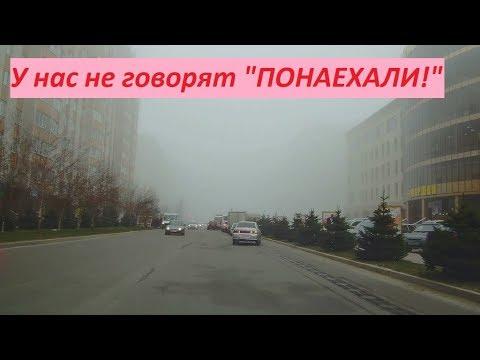 Приезжайте друзья в Ставрополь! Мы всем рады!