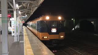 【12200系回送】N53回送名張駅発車