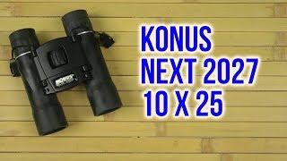 Розпакування Konus Next 10 x 25 2027