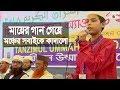 যে মা আমায় ছোট্ট থেকে | Je Ma Amai Chhotto Theke | Nurul Islam Sadhin | Islamic Maa Song