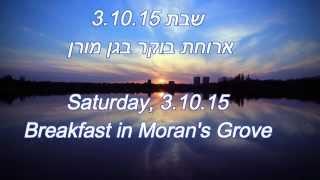 Moran - Breakfast on Monday